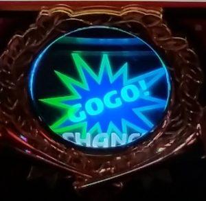 マイジャグラー4のフチありGOGO!ランプ