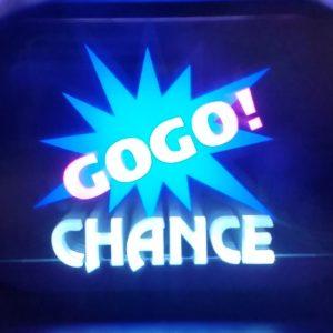 間近で見たマイジャグラー4のGOGO!ランプ