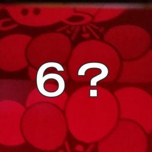 ゴージャグ2の初打ち設定6?