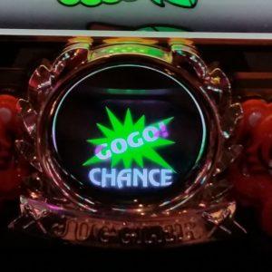 マイジャグ3緑のGOGO!ランプ